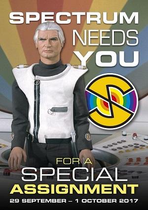 spectrum-needs-you-small