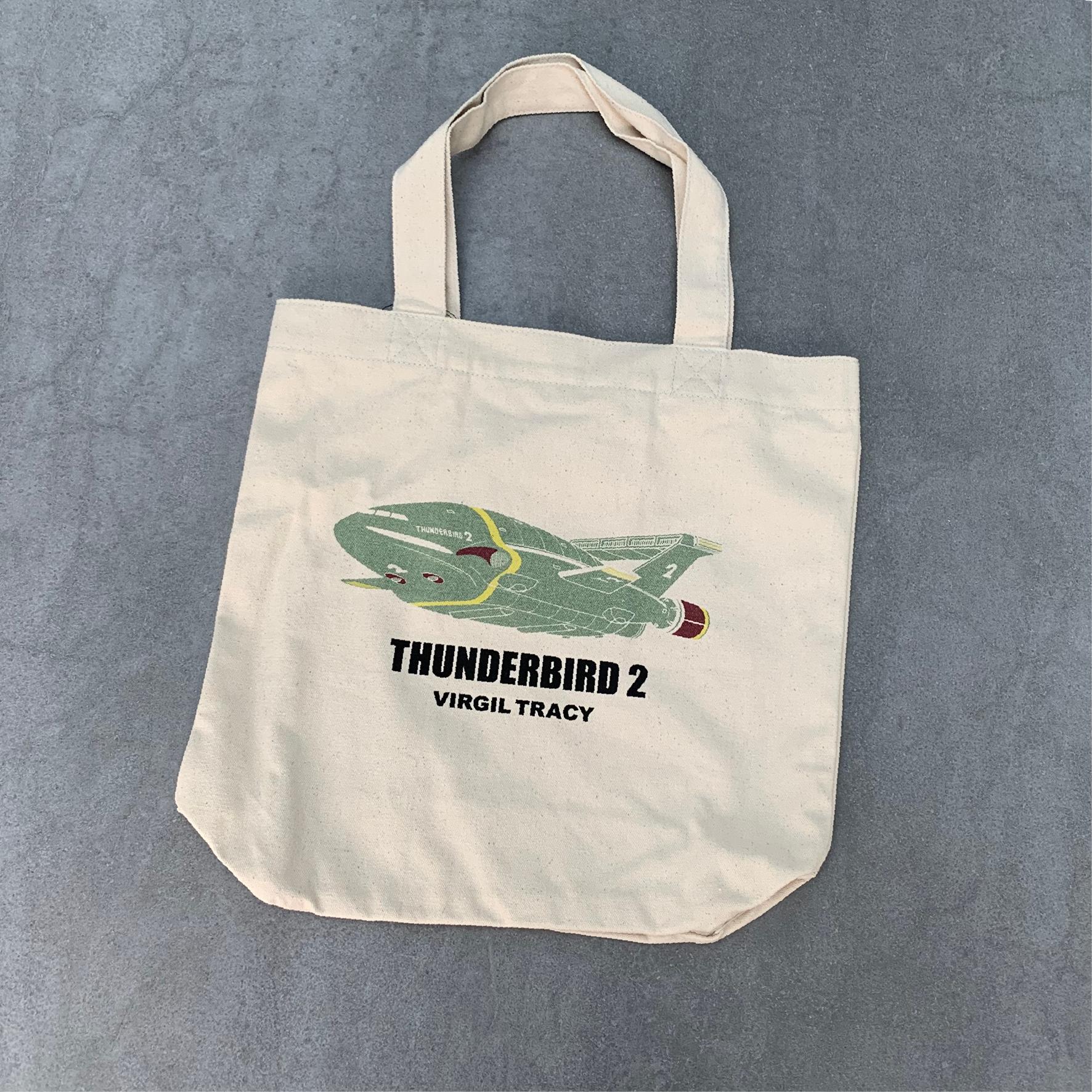 Supercelebration Treasure 4: Cushion covers, bag, blueprint and more